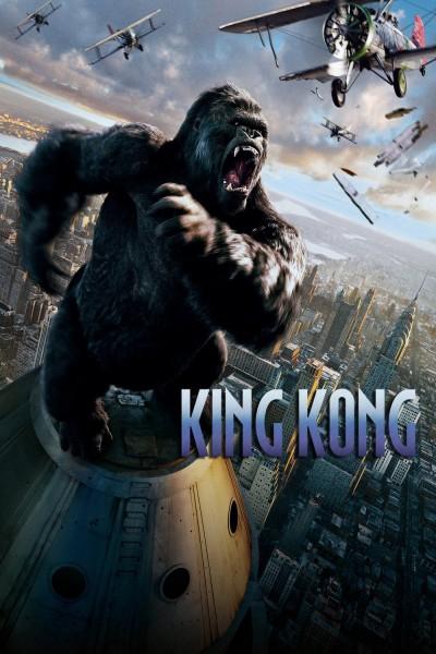 Caratula, cartel, poster o portada de King Kong