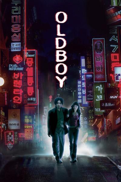 Caratula, cartel, poster o portada de Oldboy