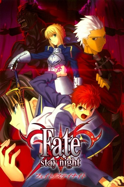 Caratula, cartel, poster o portada de Fate/stay night