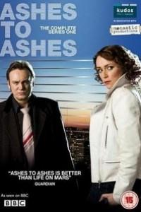 Caratula, cartel, poster o portada de Ashes to Ashes