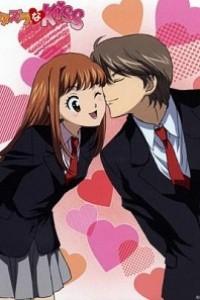 Caratula, cartel, poster o portada de Itazura na Kiss