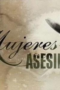 Caratula, cartel, poster o portada de Mujeres asesinas