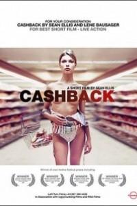 Caratula, cartel, poster o portada de Cashback