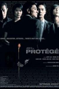 Caratula, cartel, poster o portada de Protégé