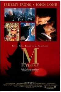 Caratula, cartel, poster o portada de M. Butterfly