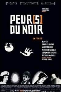 Caratula, cartel, poster o portada de Fear[s] of the Dark