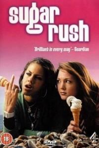 Caratula, cartel, poster o portada de Sugar Rush