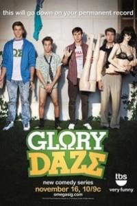 Caratula, cartel, poster o portada de Glory Daze