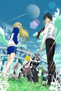 Caratula, cartel, poster o portada de Arakawa Under the Bridge