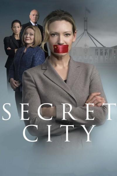 Caratula, cartel, poster o portada de La ciudad secreta