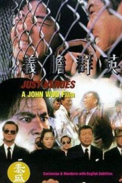 Caratula, cartel, poster o portada de Just Heroes
