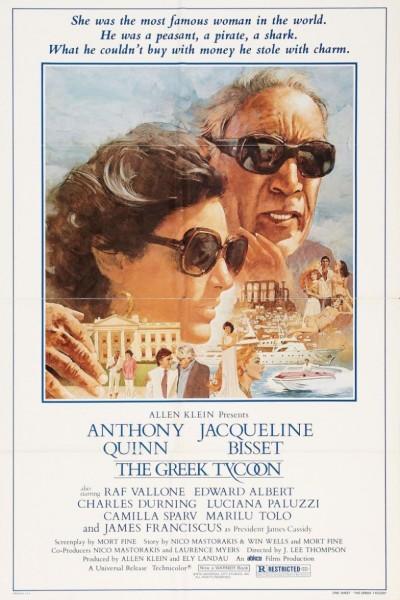 Caratula, cartel, poster o portada de El griego de oro