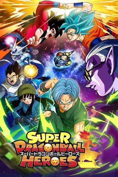 Caratula, cartel, poster o portada de Super Dragon Ball Heroes