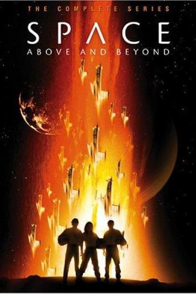 Caratula, cartel, poster o portada de Space: guerra estelar