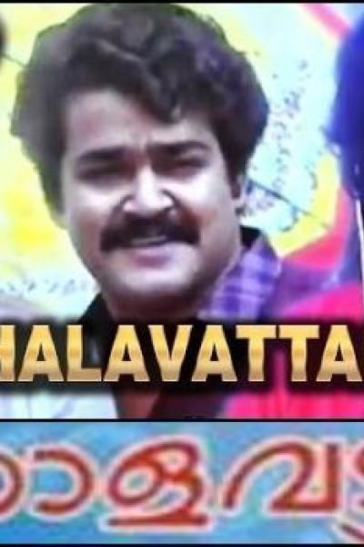 Caratula, cartel, poster o portada de Thalavattam