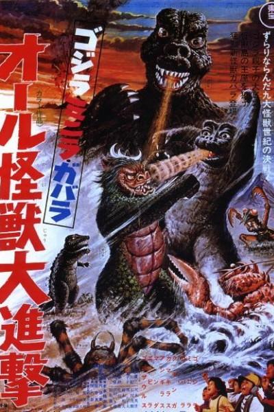 Caratula, cartel, poster o portada de La isla de los monstruos