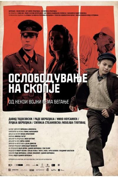 Caratula, cartel, poster o portada de The Liberation of Skopje