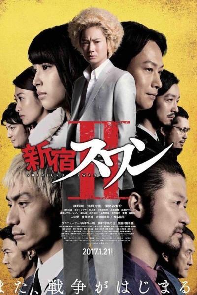Caratula, cartel, poster o portada de Shinjuku Swan II