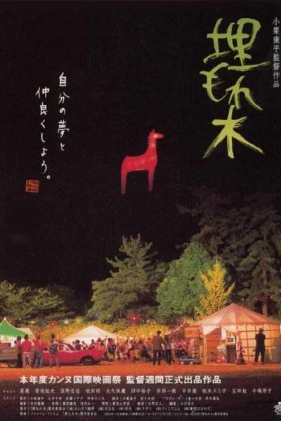 Caratula, cartel, poster o portada de The Buried Forest