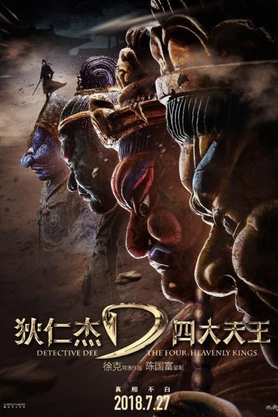 Caratula, cartel, poster o portada de Detective Dee: The Four Heavenly Kings