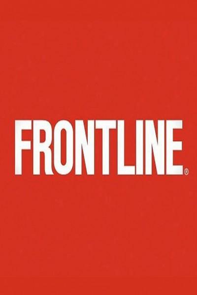 Caratula, cartel, poster o portada de Frontline