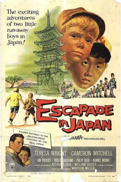 Caratula, cartel, poster o portada de Escapada en Japón