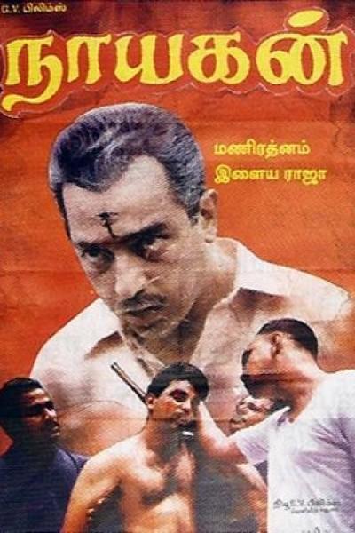 Caratula, cartel, poster o portada de Nayakan (Hero)