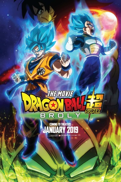 Caratula, cartel, poster o portada de Dragon Ball Super: Broly