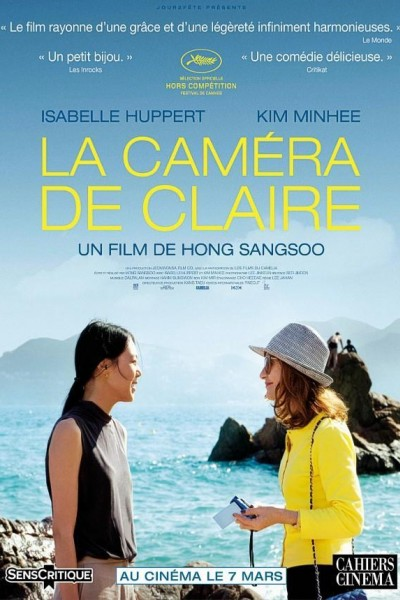 Caratula, cartel, poster o portada de La cámara de Claire
