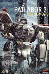 Caratula, cartel, poster o portada de Patlabor 2: La película