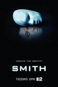 Caratula, cartel, poster o portada de Smith