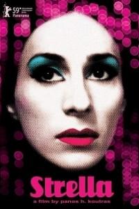 Caratula, cartel, poster o portada de Strella, más que una mujer