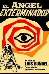 Caratula, cartel, poster o portada de El ángel exterminador