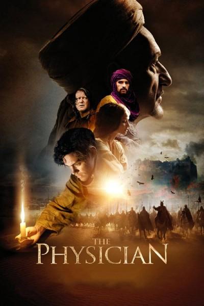 Caratula, cartel, poster o portada de El médico