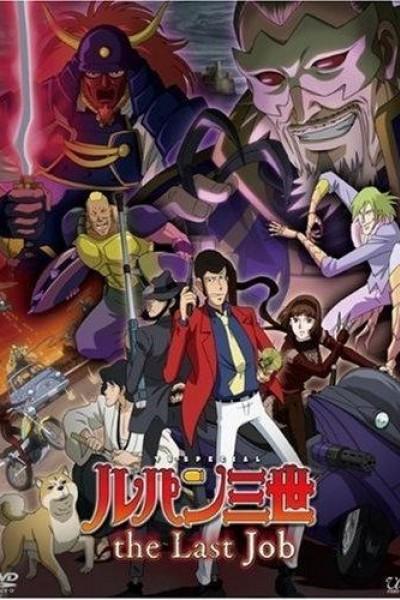 Caratula, cartel, poster o portada de Lupin III: The Last Job