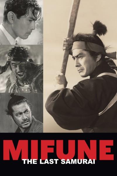 Caratula, cartel, poster o portada de Mifune: The Last Samurai