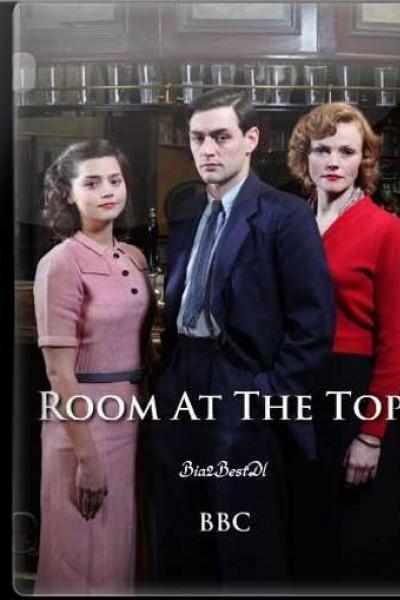 Caratula, cartel, poster o portada de Room at the Top