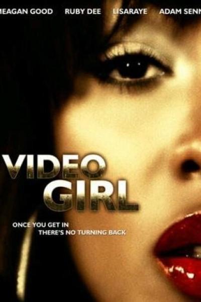 Caratula, cartel, poster o portada de Video Girl