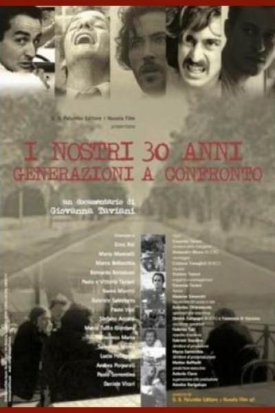 Caratula, cartel, poster o portada de I nostri trent\'anni