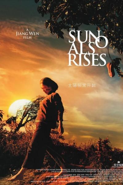 Caratula, cartel, poster o portada de The Sun Also Rises