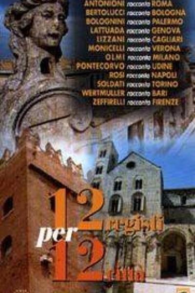 Caratula, cartel, poster o portada de 12 registi per 12 città