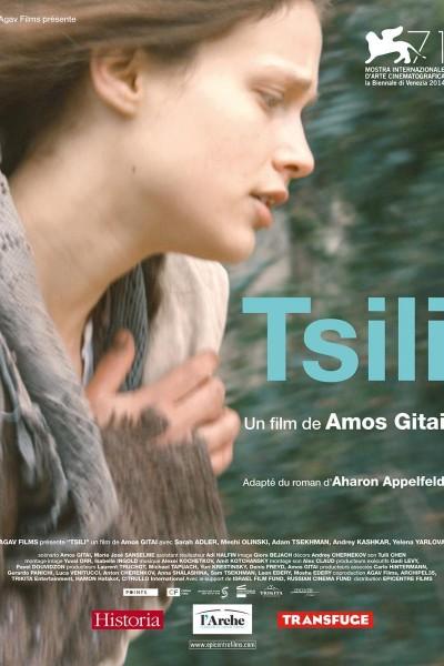 Caratula, cartel, poster o portada de Tsili