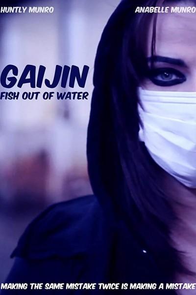 Caratula, cartel, poster o portada de Gaijin: Fish Out of Water
