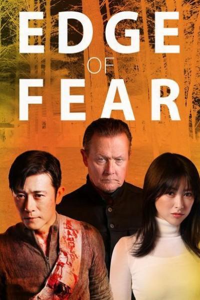 Caratula, cartel, poster o portada de Edge of Fear
