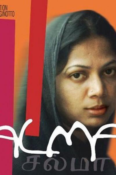 Caratula, cartel, poster o portada de Salma