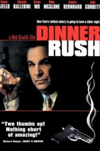 Caratula, cartel, poster o portada de Dinner Rush