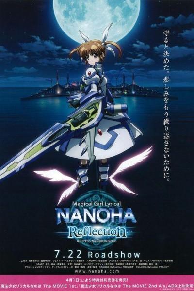 Caratula, cartel, poster o portada de Magical Girl Lyrical Nanoha: Reflection