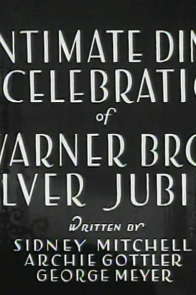 Caratula, cartel, poster o portada de Una cena íntima celebrando el 25 aniversario de Warner Bros