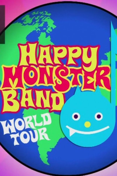 Caratula, cartel, poster o portada de Happy Monster Band
