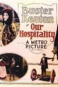 Caratula, cartel, poster o portada de La ley de la hospitalidad
